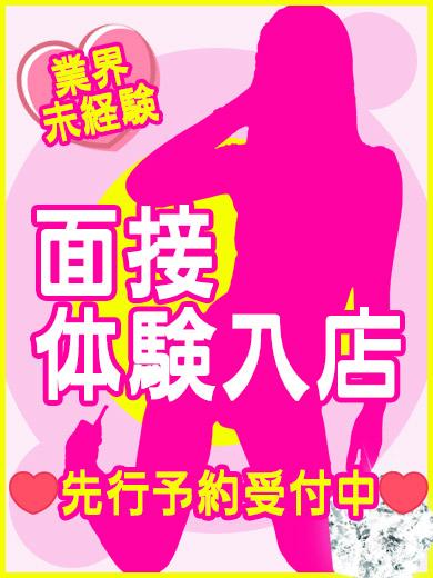 りかchanの写真2